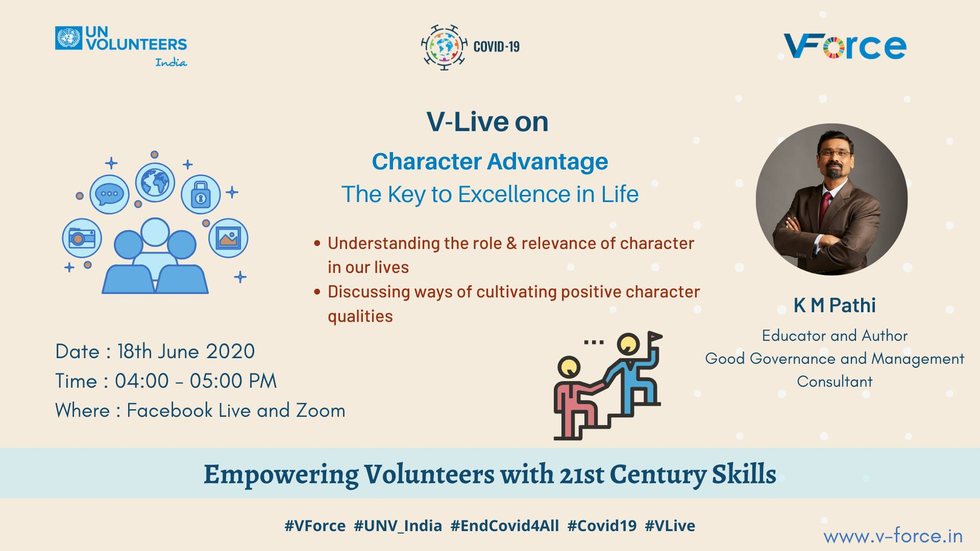KM Pathi - 21st Century Skills