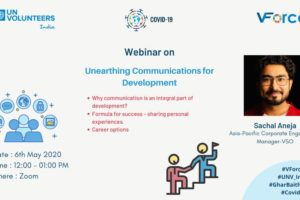 Unearthing communications for development