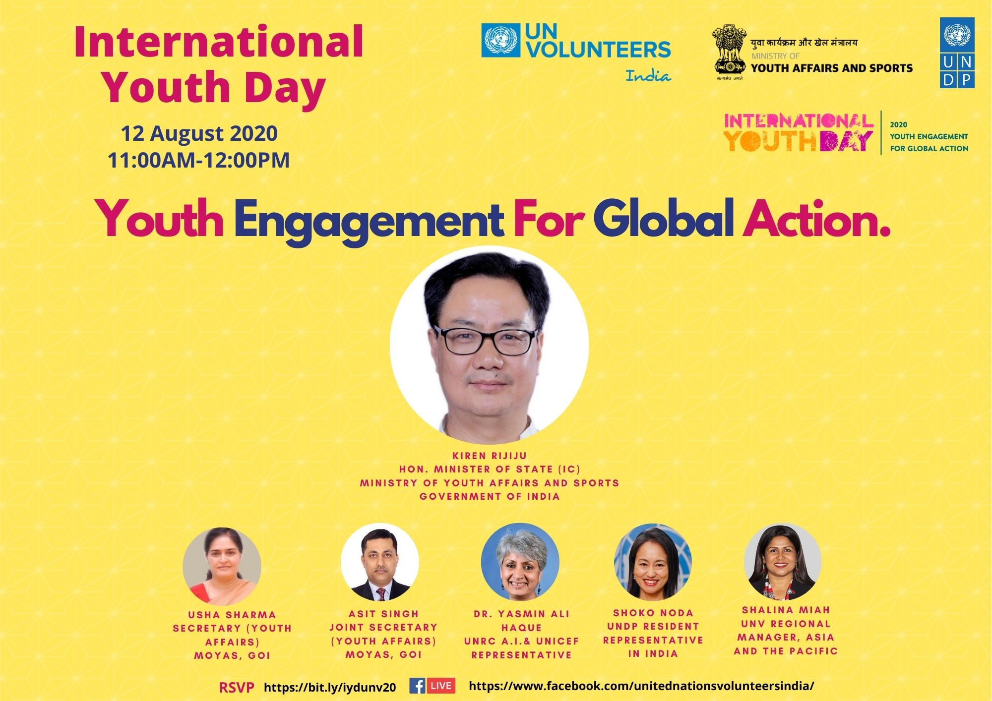 Youth Engagement - UNV India